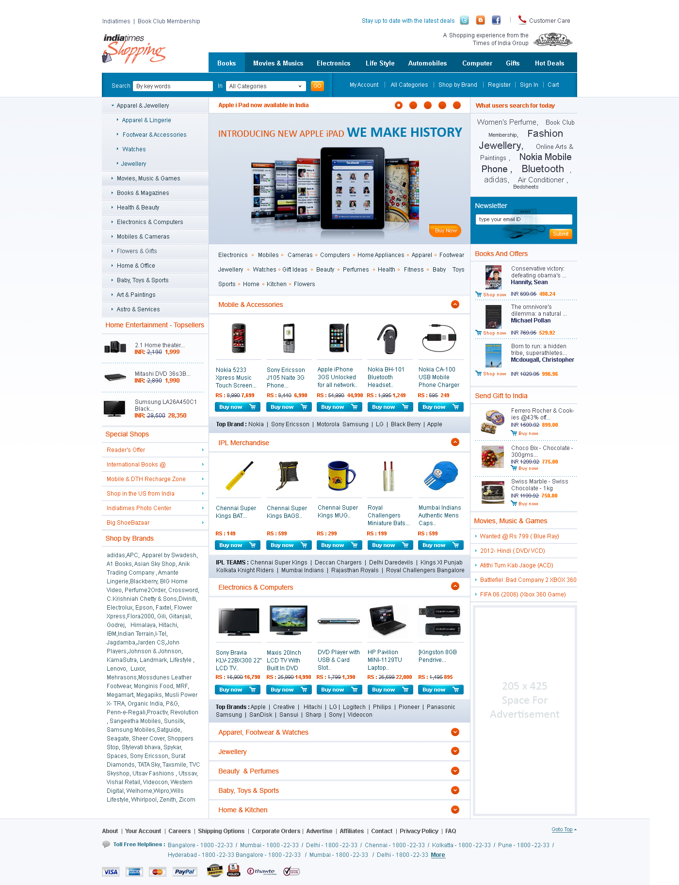Indiatimes Shopping by riyaz7cp