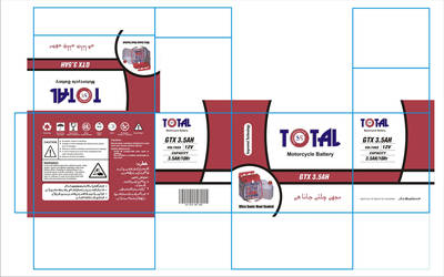 Total Box design by cmzaib