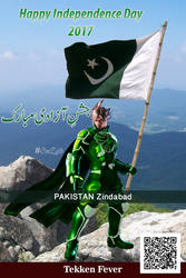 14th August Happy Independence Day Pakistan by cmzaib