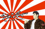 Shenmue Poster 2