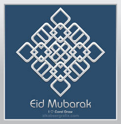 Eid Card 2017 A