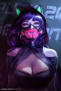 Cyberpunk Fantasy