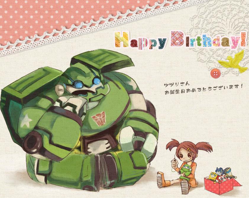 [Pro Art et Fan Art] Artistes à découvrir: Séries Animé Transformers, Films Transformers et non TF - Page 6 Happy_birthday_by_doublejoker00-d4e7kee