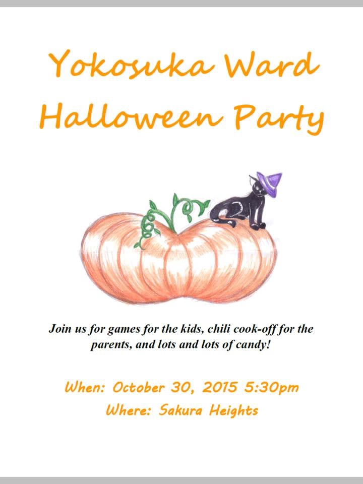 yokosuka ward party flier english by shahrezad1 on deviantart