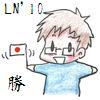 Katsu moods: Ganbare Nihon by kawano-katsuhito