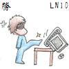 Katsu moods: stupid computer by kawano-katsuhito