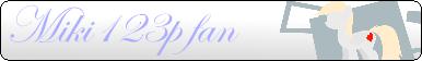 :: Commission :: miki123p fan button by XandriaScript