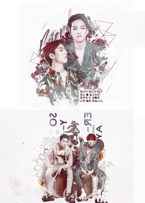 [Graphic] JB And Yugyeom by Tyt-Suky