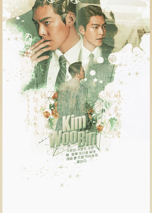 [Graphic] Kim Woo Bin by Tyt-Suky