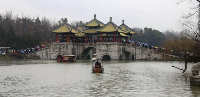 Wuting Bridge 2