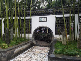 Moon Gate in Ge Yuan