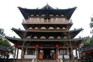 Beigu Pavilion
