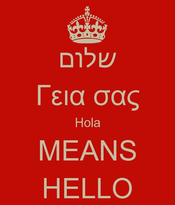 Shalom, Geia Sas, Hola MEANS HELLO by TLK-SIMBA-SANDSLASH