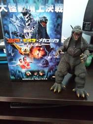 Godzilla NECA 2003