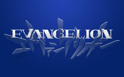New Evangelion Logo by thoriseador