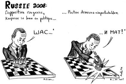 Poutine vs. Kasparov