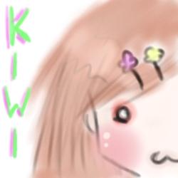 avatar of mahself D: by Strawberry-Syu