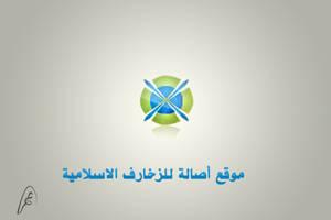 logo assala by zilladesigner