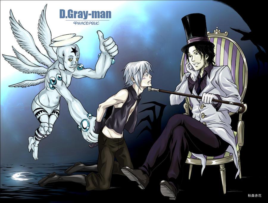 Millenium D.Gray-man by AkimoriAkahana on DeviantArt