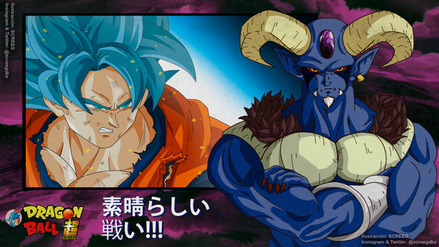 Dragon Ball Super: Moro new form Promo FanArt