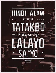 Pag-agos (Flow) 1 ft. Up Dharma Down