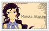 Stamp : Mairuka Jakusan by ShamoneAndDichie