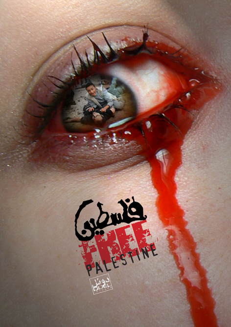 Palestine ... by Aheney