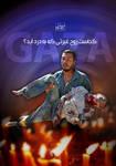 Gaza by Aheney
