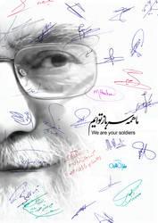 Imam khamenei by Aheney