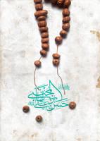 emam Hasan by Aheney