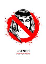 Hamad bin Isa Al Khalifa by Aheney