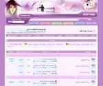 Qatar Rose Vbulletin Skin