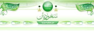 Website Header KSA