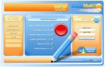Doha Mail - Web based email