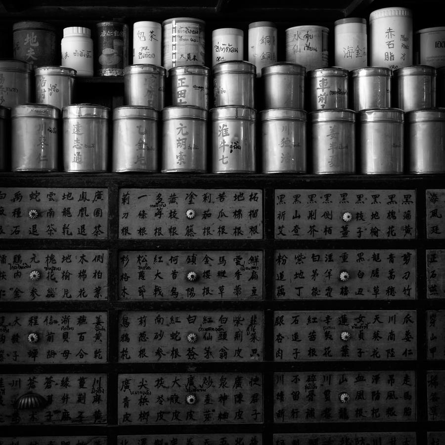 Chinese pharmacy by PansaSunavee