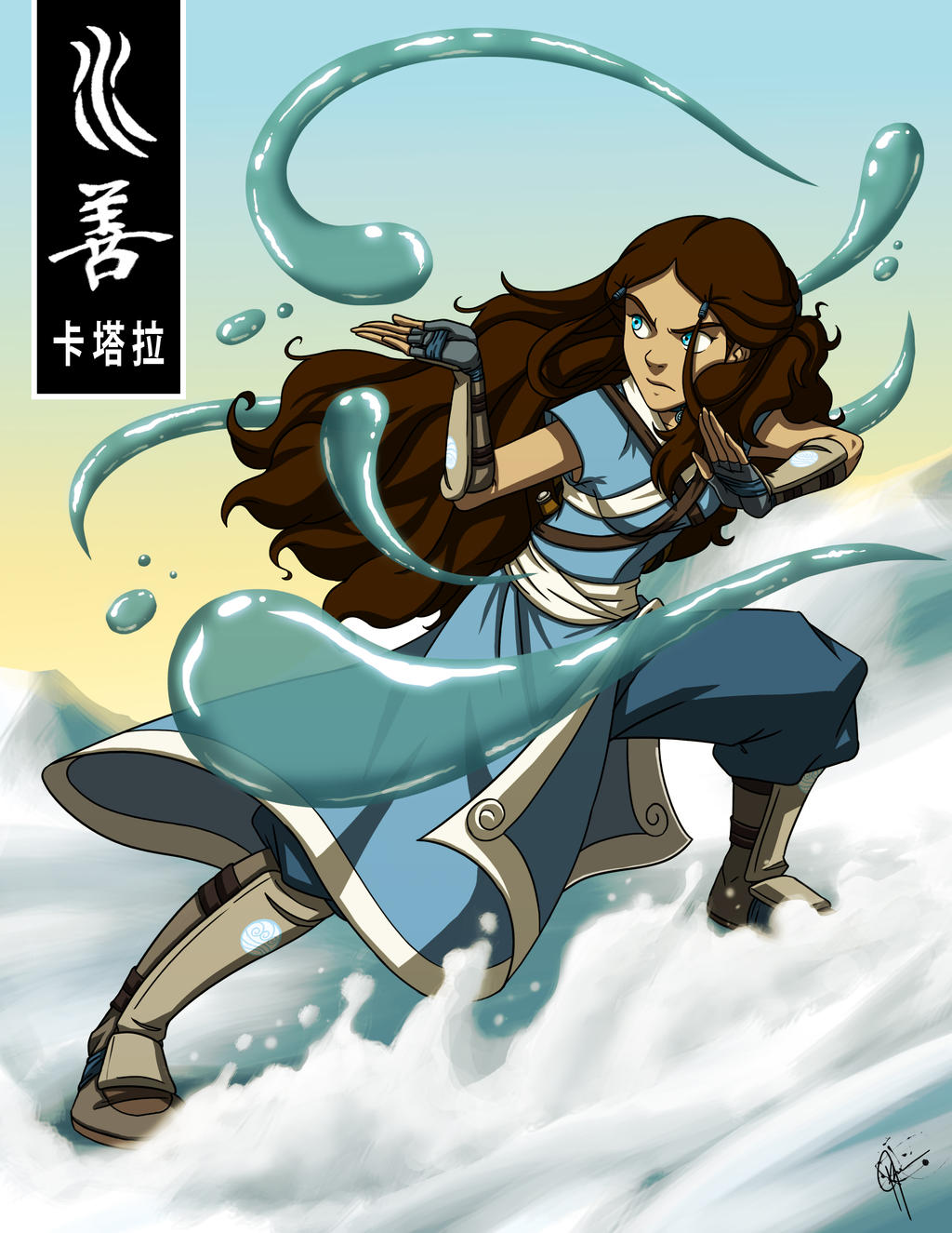 Katara of the Southern Water Tribe! by jeftoon01