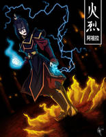 Princess Azula of the Fire Nation!