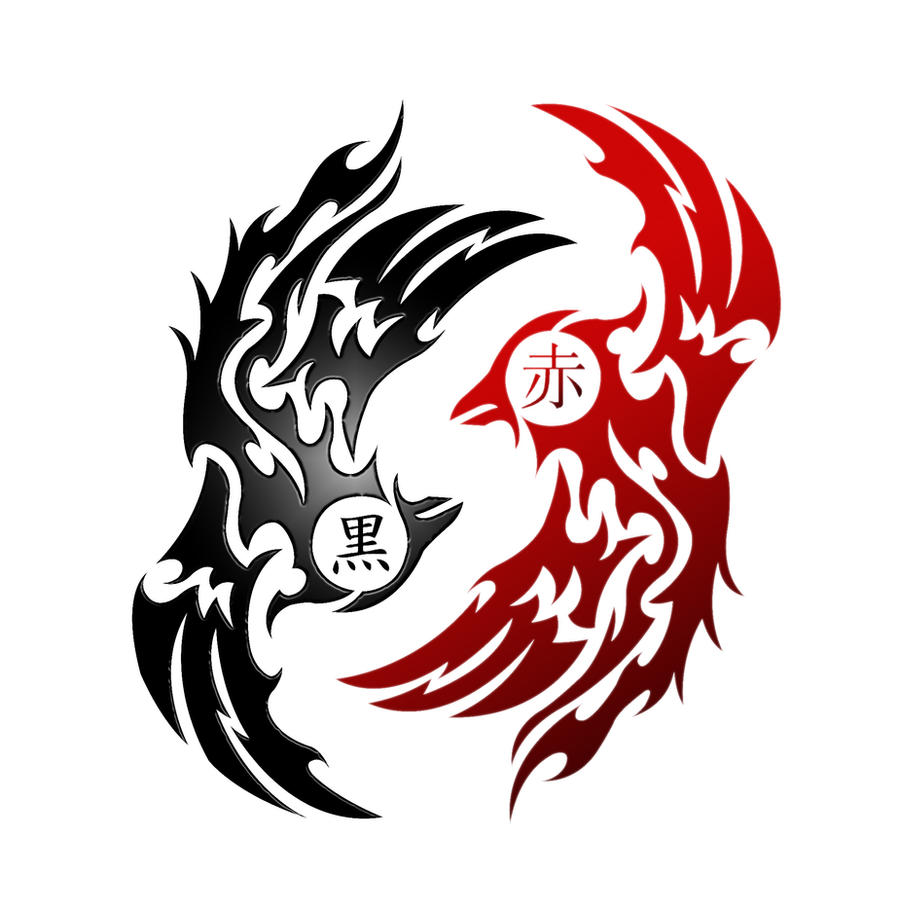 Yin Yang Chain Ring