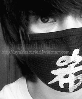 Byakushirie's Profile Picture
