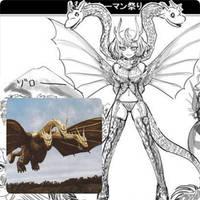 KING GHIDORAH  - Anime Moe fanart. by GoMonsterMaster91