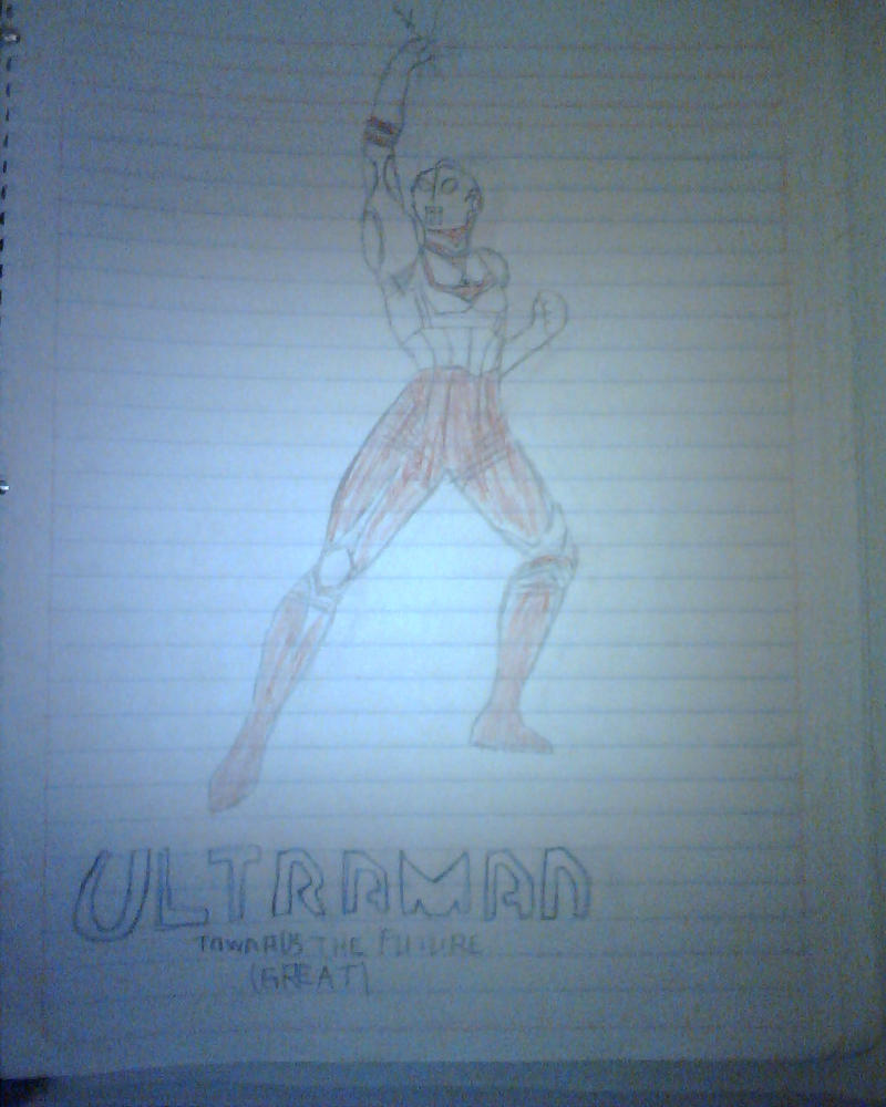 Ultraman Towards The Future by daigospencer