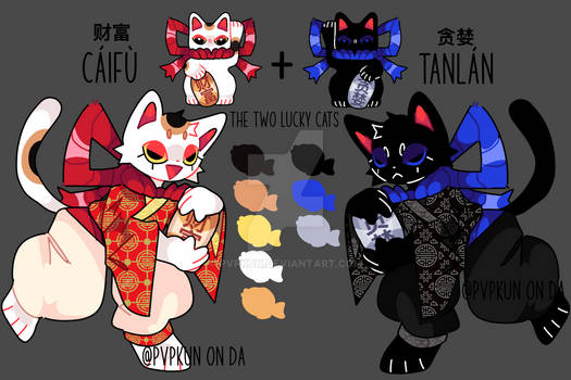 caifu and tanlan - 2020 ref