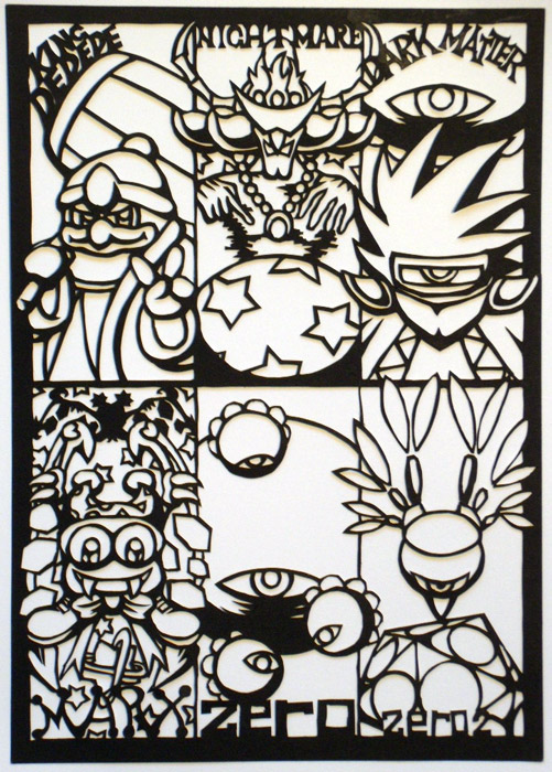 Papercutting-Kirby Bosses 1 by Sirometa