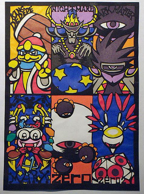 Papercutting-Kirby Bosses 1 Colored by Sirometa