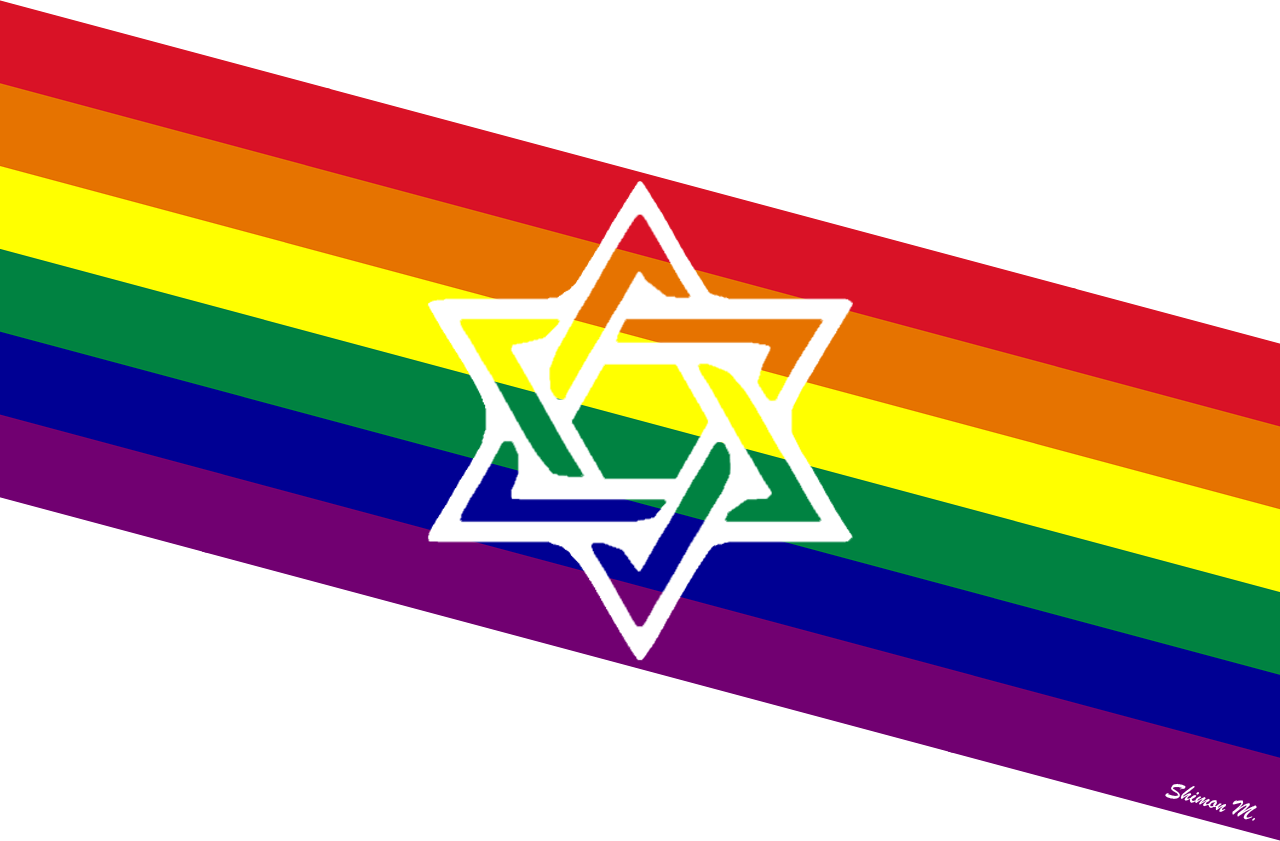 Shield of David on the Pride Flag by shimon83