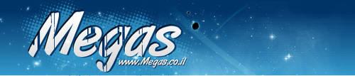 megas by Itamar5360