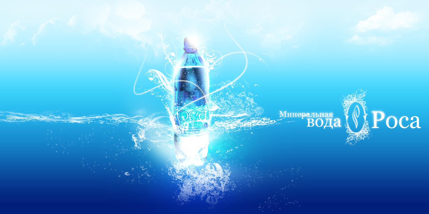 Minaral water banner 1