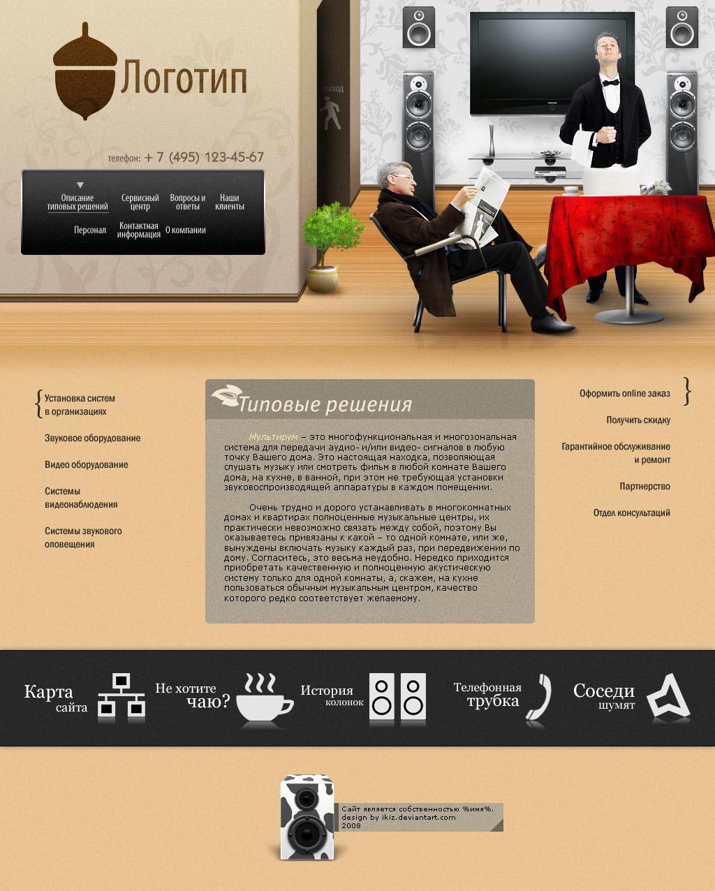 Sound systems site by ikiz