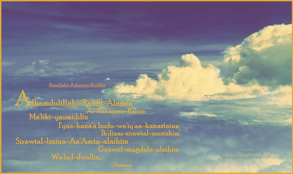quran wallpaper image gallery