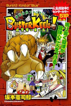 Buster__keel